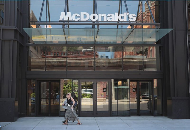 Burger giant McDonald's