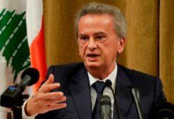 Banque du Liban governer, Riad Salameh