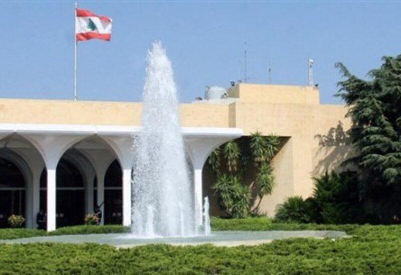 Baabda Palace