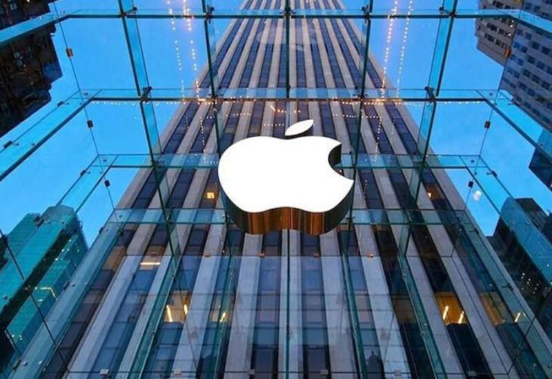 Apple plans to invest in Germany