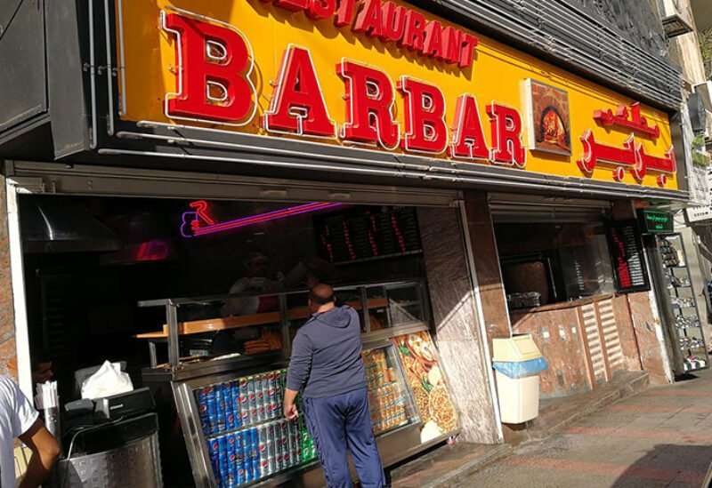 Barbar expands to the Gulf
