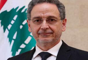 Caretaker minister Raoul Nehme