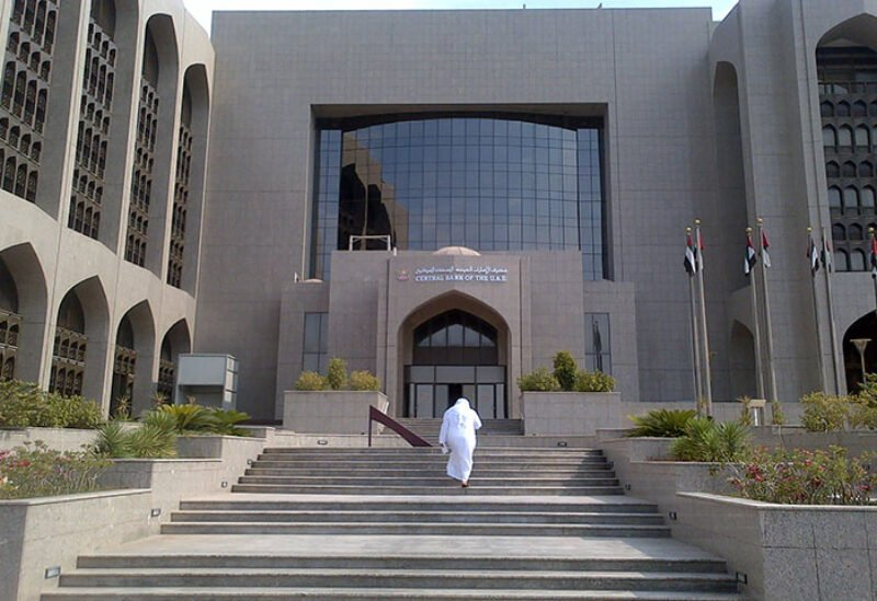 Central Bank of the UAE to boost women board membership