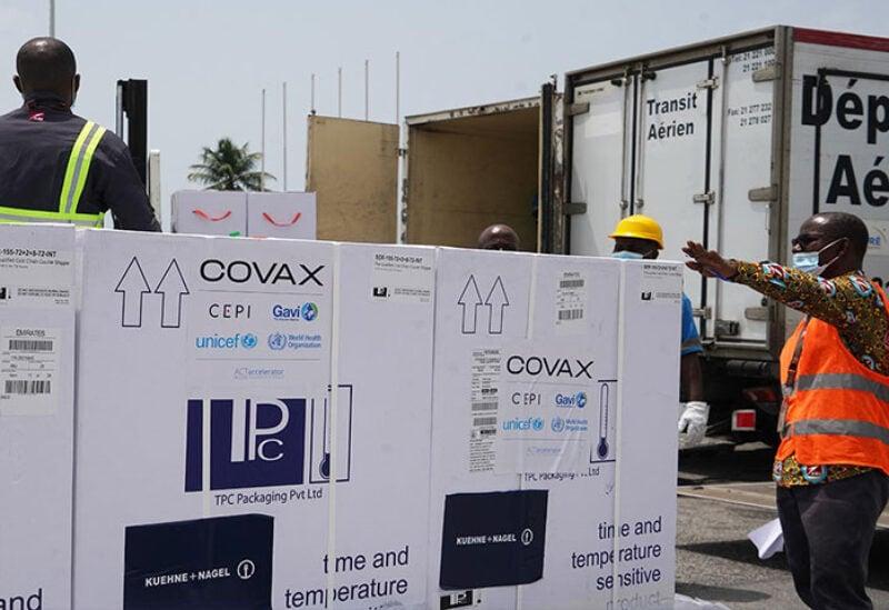 Covax program