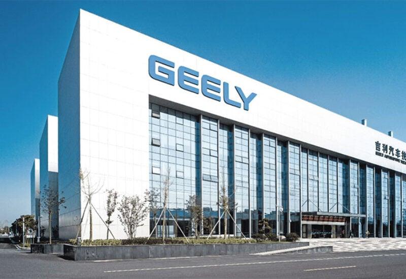 Geely headquarters