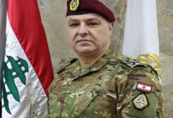 General Joseph Aoun