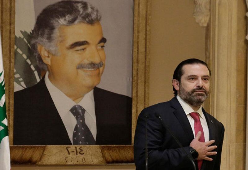Hariri welcomed Order of Nurses delegation