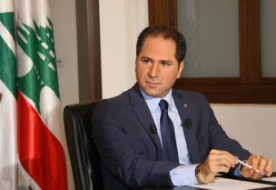 Head of Kataeb Party Sami Gemayel