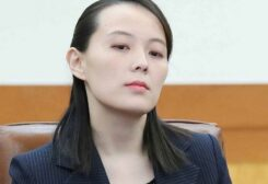 Kim Yo Jong sister of N.,Korea president