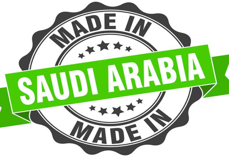 Made in Saudi initiative