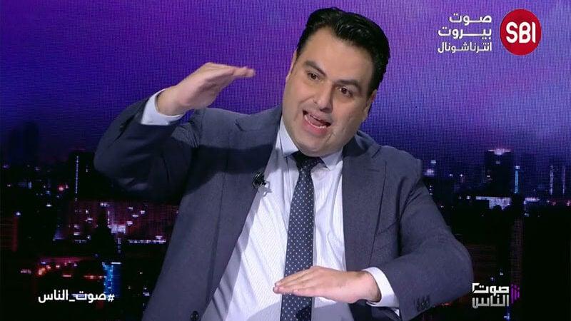 Mario Abboud episode