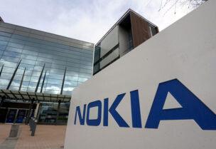 Nokia headqaurters