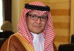 Saudi Arabia Ambassador Walid Bukhary
