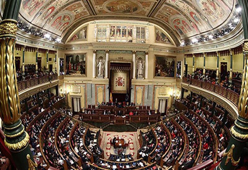 Spanish Parliament