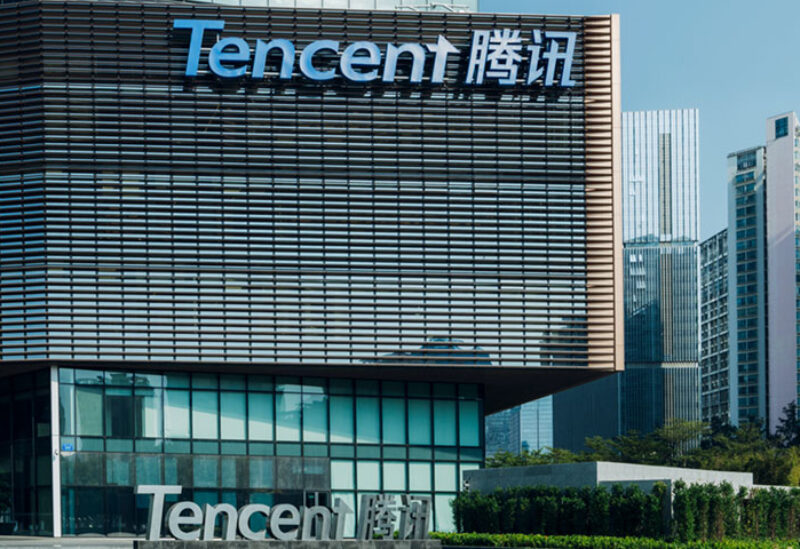 Tencent fined by China's regulators