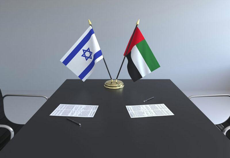 UAE and Israel