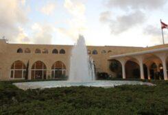 The Baabda Palace