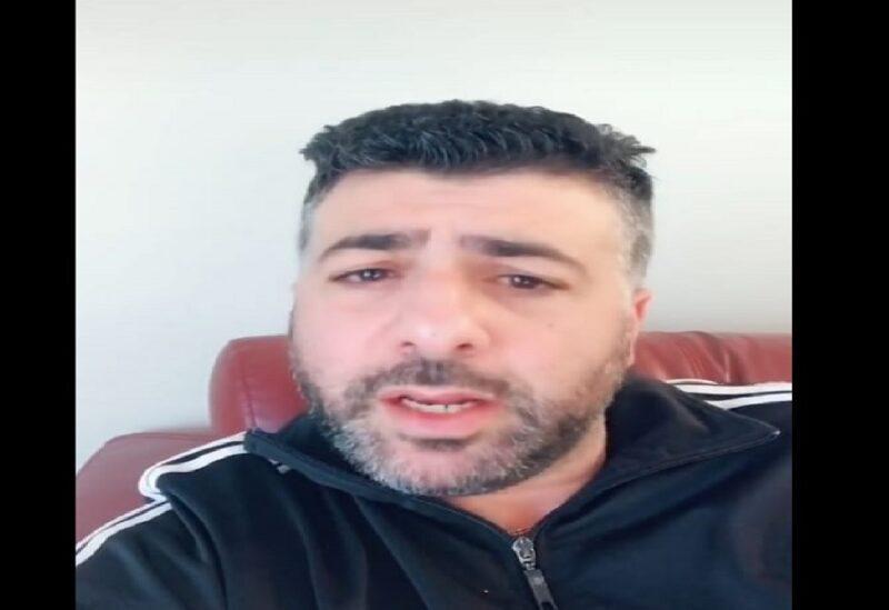 Ali Halawi
