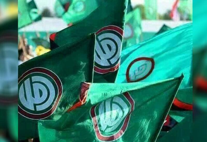 Amal Movement's flag