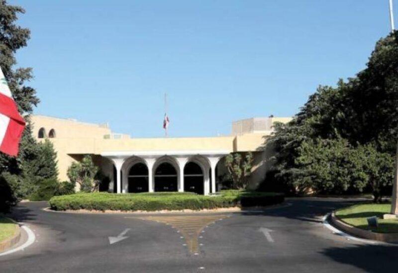 Lebanon's Presidential Palace in Baabda