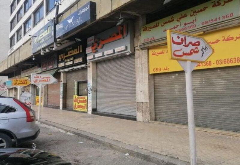 The shop of a money exchanger in Lebanon