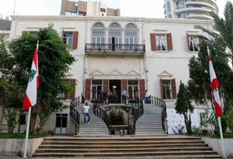 Lebanon's Ministry of Foreign Affairs and Emigrants.