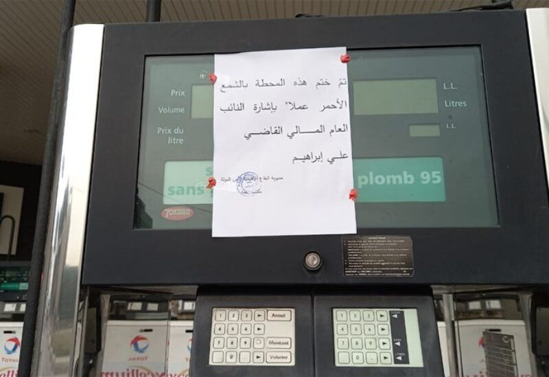 Photo of a fuel station that was sealed with red wax as instructed by Financial Prosecutor, Judge Ali Ibrahim.