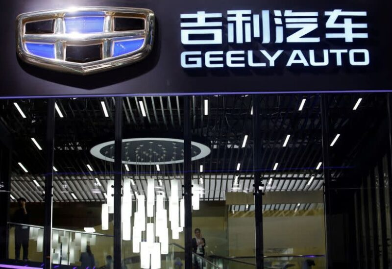 FILE PHOTO: The Geely Automobile Holdings logo is pictured at the Auto China 2016 auto show in Beijing, China April 25, 2016.
