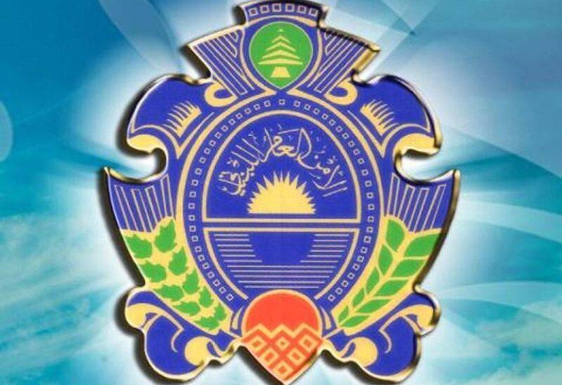 General Directorate of Public Security