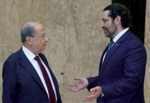 Lebanese President Michel Aoun and prime minister-designate Saad Hariri