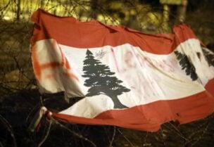 The Lebanese flag