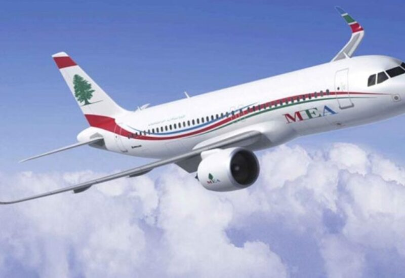 The Middle East Airlines (MEA)