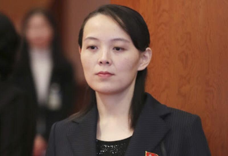 FILE PHOTO: Kim Yo Jong, sister of North Korea's leader Kim Jong Un.
