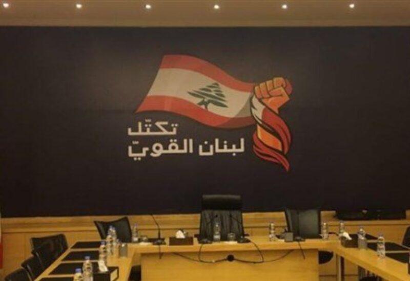 strong-lebanon-fpm