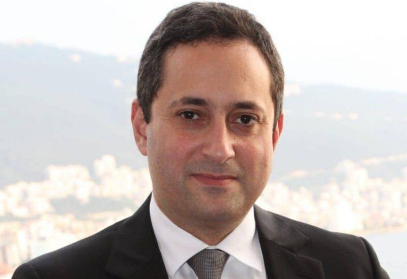 Judge Tarek Bitar