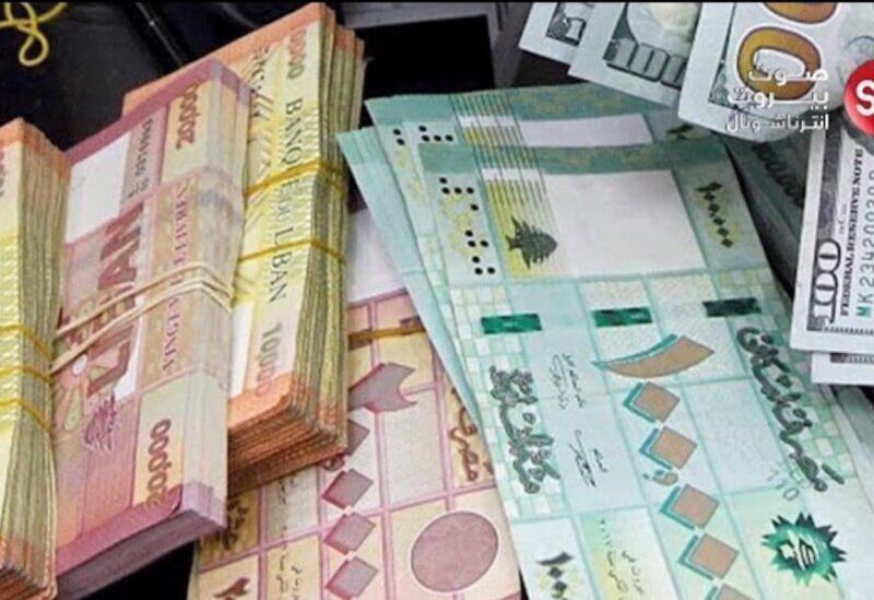 U.S. dollar / Lebanese pound