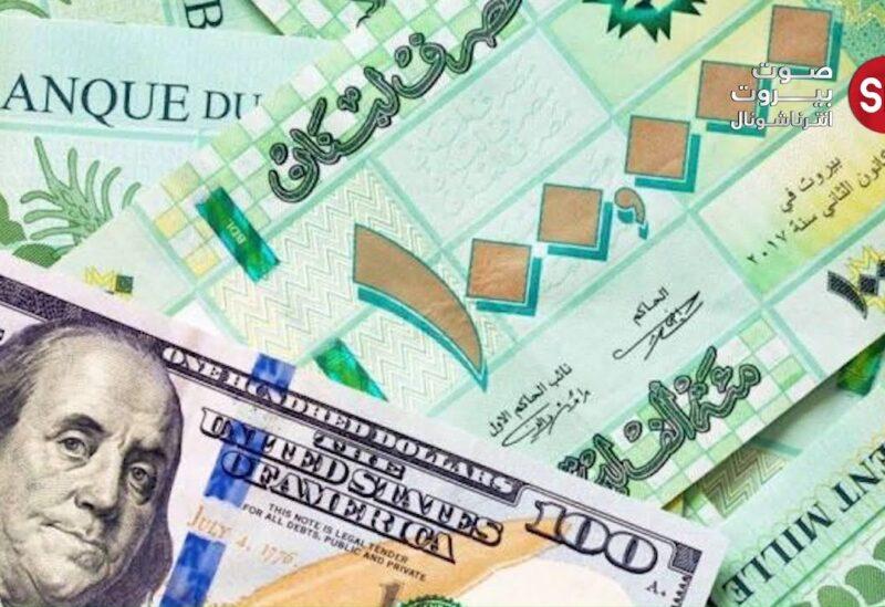 USD vs LBP banknotes