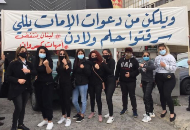 A group of Lebanese women who held a demonstration, venting their anger at the deteriorating economic situation in the country, March 20, 2021.
