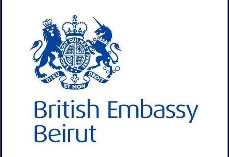 British Embassy in Beirut