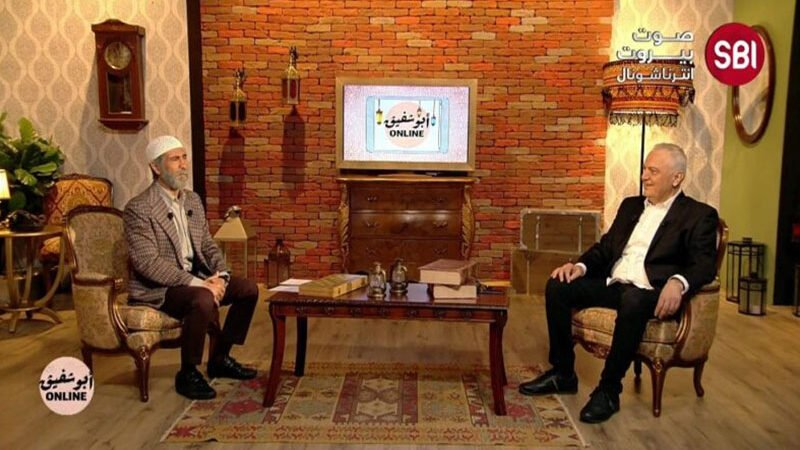 Abou Chafic Online Episode 10