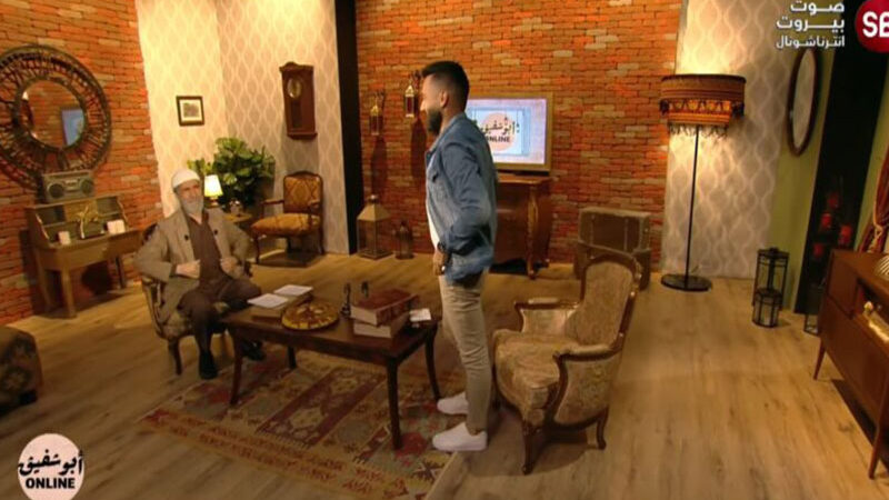 Abou Chafic Online Episode
