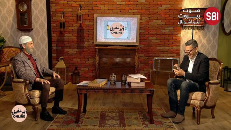 Abou Chafic Online Episode 9