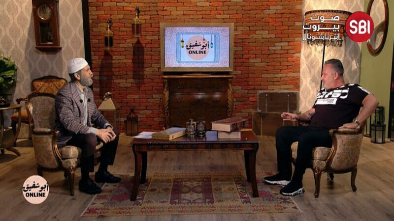 Abou Chafic Online episode 13