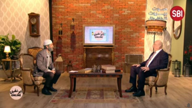 Abou Chafic online episode 14