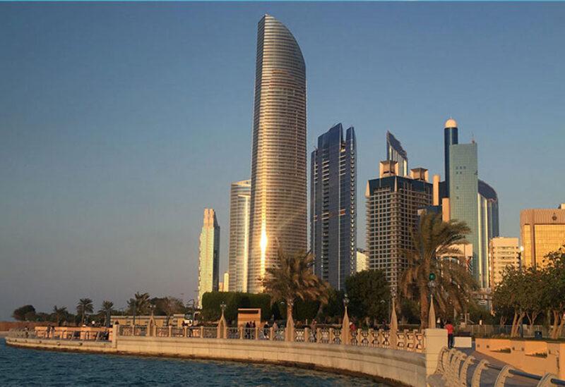 Abu Dhabi-based International Holding Company (IHC)