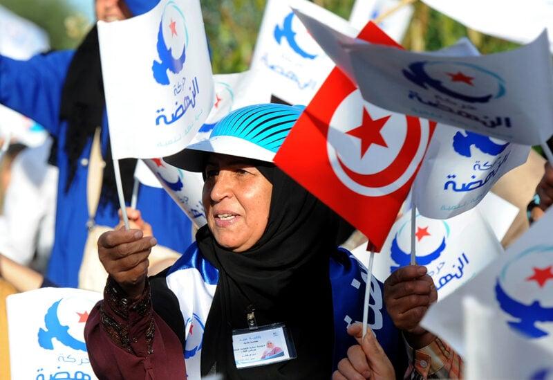 Annahda Movement protest -Archive