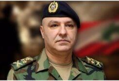Armed Forces Commander, General Joseph Aoun