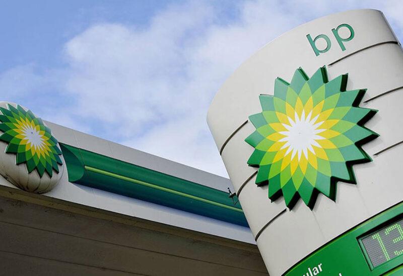 BP profits in 2020