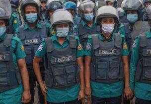 Bangladish police