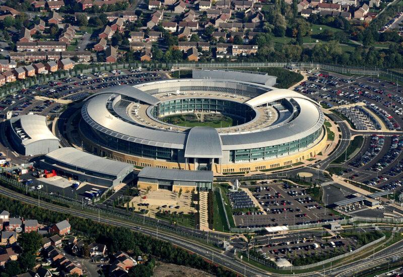 British intelligence agency